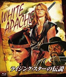 ライジング・スターの伝説【Blu-ray】