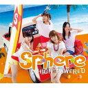【送料無料】HIGH POWERED(限定盤)(CD+DVD)