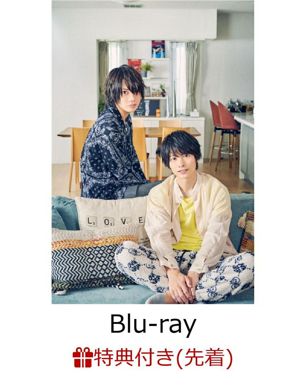 【先着特典】REAL⇔FAKE One Day's Diary 凛&翔琉編 【初回限定版】(凛&翔琉ブロマイド2枚セットE)【Blu-ray】