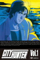 CITY HUNTER Vol.1