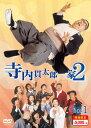 寺内貫太郎一家2 DVD-BOX1 [ 小林亜星 ]