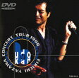EIKICHI YAZAWA CONCERT TOUR 1998 SUBWAY EXPRESS LIVE IN BUDOKAN [ 矢沢永吉 ]