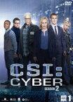 CSI:サイバー2 DVD-BOX-1 [ パトリシア・アークエット ]