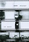 青とメメメ 【Blu-ray】 [ RADWIMPS ]