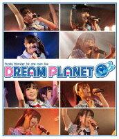 ピュアリーモンスター1stワンマンライブ「DREAM PLANET」【Blu-ray】