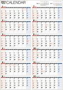 2021年 書き込み式1年カレンダー[A2]