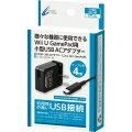 WiiU Game Pad用 USB ACアダプター ミニ 4mの画像