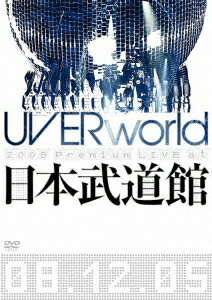 UVERworld 2008 Premium LIVE at 日本武道館 08.12.05 […