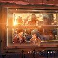 「ダンガンロンパ The Animation」エンディングテーマ::絶望性:ヒーロー治療薬(初回限定盤 CD+DVD)