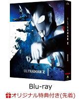 【楽天ブックス限定先着特典】ウルトラマンZ Blu-ray BOX I【Blu-ray】(「セブンガー」アクリルキーホルダー)