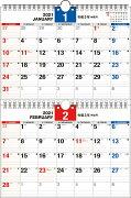 2021年 ダブルリング式2ヵ月シンプルカレンダー[B4]