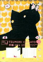 【送料無料】TSUMORI CHISATO手帳(2014)