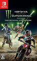 Monster Energy Supercross - The Official Videogame Nintendo Switch版の画像