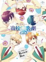 スタミュ 1st~2nd Season Review Box【Blu-ray】