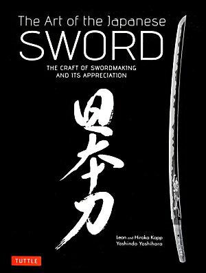 The Art of the Japanese Sword画像