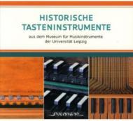 【輸入盤】Historical Keyboard Instruments-leipzig University: Schornsheim W.h.bernstein Etc画像
