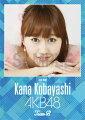 (卓上) 小林香菜 2016 AKB48 カレンダー