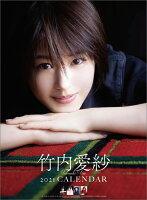 竹内愛紗(2021年1月始まりカレンダー)