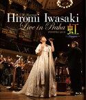 Live in PRAHA 虹〜Singer〜【Blu-ray】 [ 岩崎宏美 ]