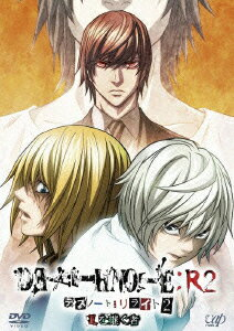 DEATH NOTE リライト2 Lを継ぐ者画像