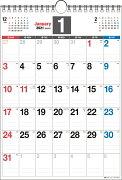 2021年 書き込み式シンプルカレンダー[A4タテ]