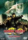 【送料無料】KAMEN RIDER DRAGON KNIGHT DVD-BOX2 【初回生産限定】 [ スティーヴン・ランスフ...