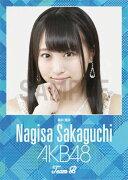 (卓上) 坂口渚沙 2016 AKB48 カレンダー