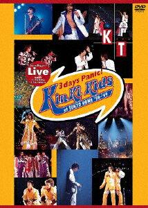 Asian Biggest Live with 光一 Birthday & Countdown Kinki Kids 3days Panic!at TOKYO DOME '98-'99画像