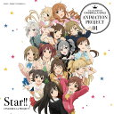 THE IDOLM@STER CINDERELLA GIRLS ANIMATION PROJECT 01 Star!! [ CINDERELLA PROJECT ]