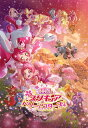 映画プリキュアドリームスターズ! DVD特装版 [ 美山加恋...