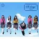 【送料無料】【先着特典:楽天限定生写真付き!】So long ! <TYPE-B>(通常盤 CD+DVD) [ AKB48 ]