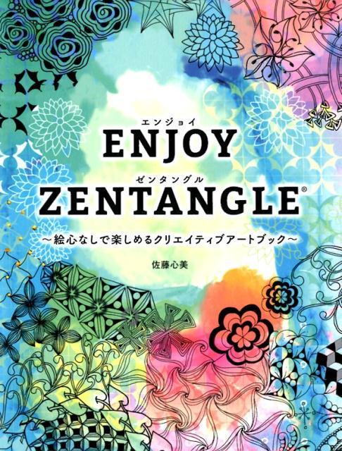絵本・児童書・図鑑, 図鑑・ちしき ENJOY ZENTANGLE TWJ books