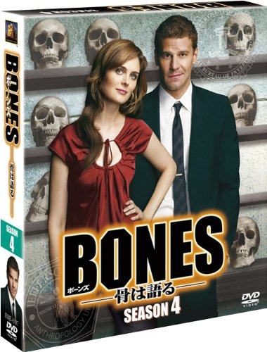 BONES -骨は語るー シーズン4 <SEASONSコンパクト・ボックス>