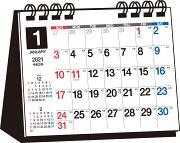 2021年 シンプル卓上カレンダー[A7ヨコ変型]