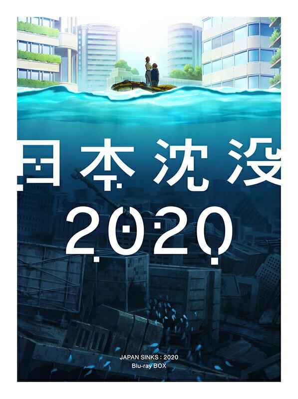 日本沈没2020 Blu-ray BOX【Blu-ray】画像