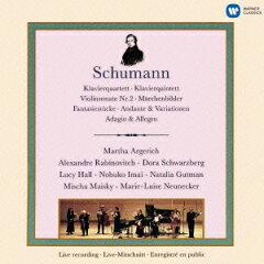 シューマン - ピアノ協奏曲 イ短調 作品54(マルタ・アルゲリッチ)
