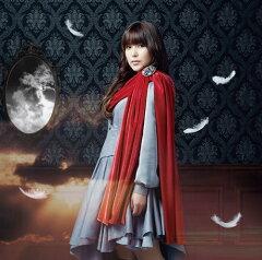 盟約の彼方 (初回限定盤 CD+DVD) [ 新田恵海 ]