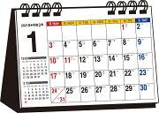 2021年 シンプル卓上カレンダー[A7ヨコ/カラー]