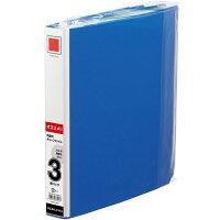 コクヨ ファイル チューブファイル 両開き A4 300枚収容 3冊 99KK2フーETB630BX3