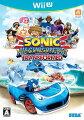 ソニック&オールスターレーシング TRANSFORMED Wii U版の画像