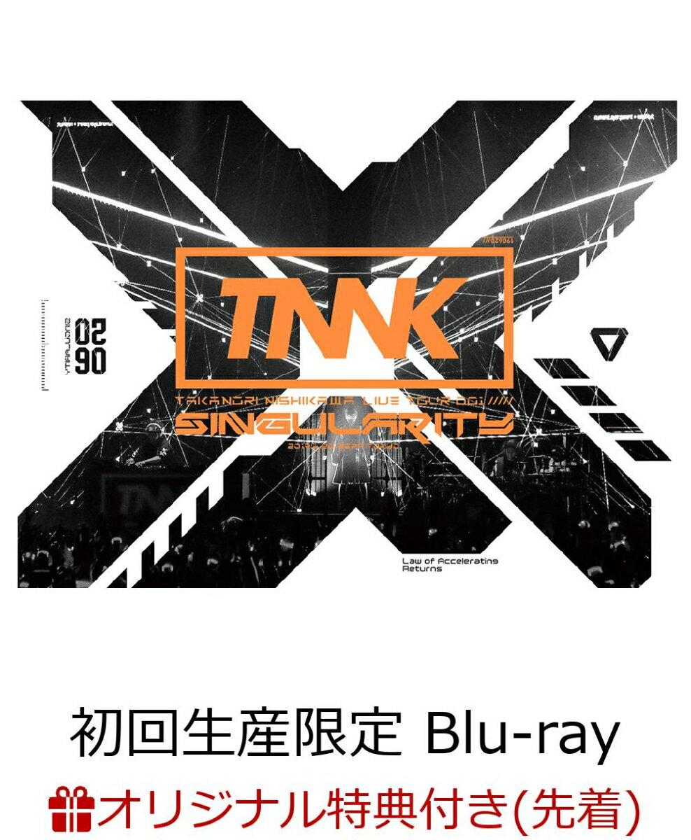 【楽天ブックス限定先着特典】Takanori Nishikawa 1st LIVE TOUR [SINGularity](初回生産限定盤)(オリジナルクリアポーチ付き)【Blu-ray】