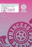 "PRINCESS PRINCESS TOUR 2012-2016 再会 -FOR EVER- ""後夜祭""at 豊洲PIT(初回仕様限定盤)"