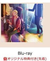 【楽天ブックス限定先着特典+全巻購入特典対象】ギヴン 3(完全生産限定版)(A3ポスター付き)【Blu-ray】