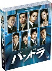 【楽天ブックスなら送料無料】パンドラ ソフトシェル DVD ボックス [ 三上博史 ]