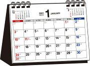 2021年 シンプル卓上カレンダー[A6ヨコ]