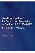 """""""Working together""""for peace and prosperi画像"""