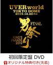 【楽天ブックス限定先着特典】UVERworld KING'S PARADE 男祭り FINAL at Tokyo Dome 2019.12.20 (初回生産限定盤 DVD+2CD) (オリジナルアクリルキーホルダー) [ UVERworld ]・・・
