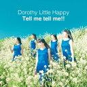 Tell me tell me!! [ Dorothy Little ...