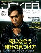 Men's JOKER WATCH(Vol.7)