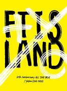 FTISLAND、ALL TIME BEST 5/20発売!